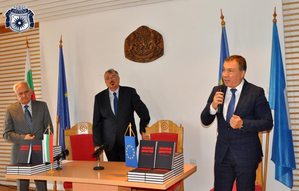 """Премиера на сборника с интервюта на кмета на Несебър за инициативата """"Дари книга"""""""