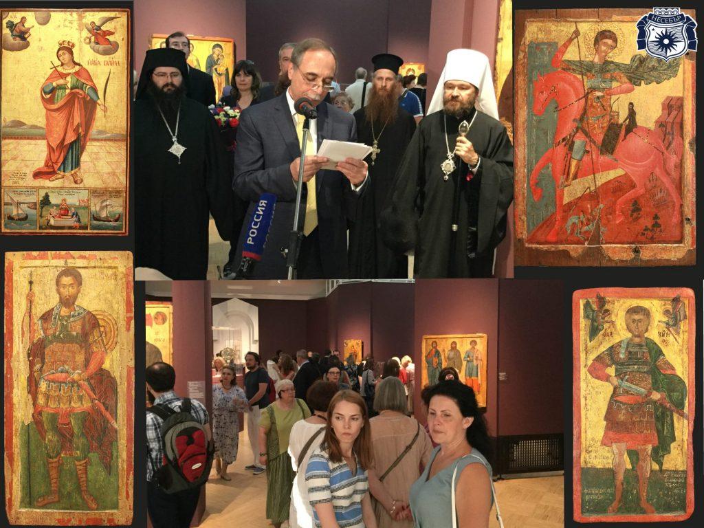 """Четири безценни икони от Музей """"Старинен Несебър"""" впечатляват жителите и гостите на Москва"""